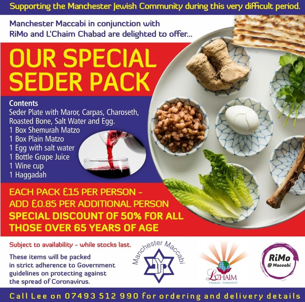 RiMo Seder Night Package 1.jpg